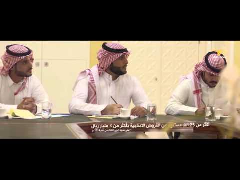 saudi bank   film