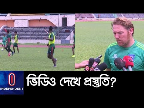 বিদেশি বংশদ্ভূত বাংলাদেশি ফুটবলার পেতে তৎপর বাফুফে    Bangladesh Football