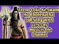 Teeno Loko Ke Swami Ho Bholenath Song By Music Is Life Channel