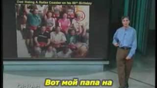 Ренди Пауш - выступление на шоу Опры.