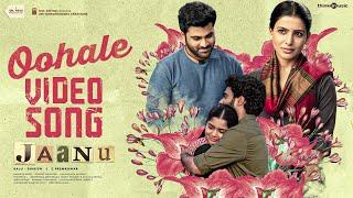 Jaanu   Oohale Video Song   Sharwanand, Samantha   Govind Vasantha   Prem Kumar C
