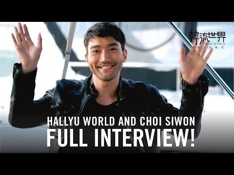 CHOI SIWON (Super Junior) Talks Inside Out
