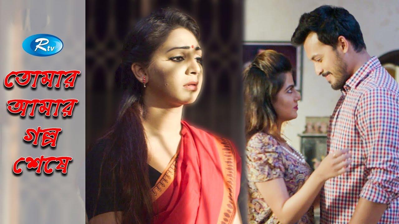 Tomer Amar Golpo Sheshe | তোমার আমার গল্প শেষে | Prova | Irfan Sajjad | Bangla Natok