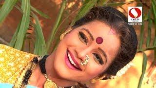 Ghumun Ghumun Tya Devincha - Marathi Ekveera Aai Song 2014