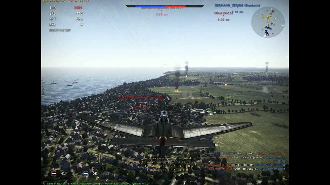 war thunder how to buy planes