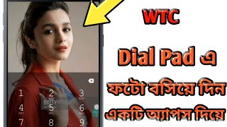 Dial Pad Set Your Photo/ Video One Click || WTC Episode...