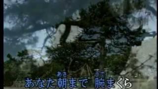 香田晋 - 伊豆の宿