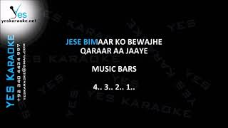 Aap baithe hain balin pe meri - Video Karaoke - Zamad Baig - Nusrat Fateh Ali