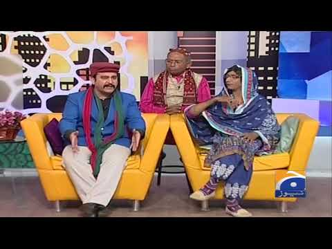 Khabarnaak - 18-January-2018 - Geo News
