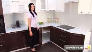 «Стелла» модульная мебель для кухни(каркас: «Белый универсальный», профиль: «Стелла (Светлая)/Стелла (Темная)» подробности на http://www.triya.ru., 2014-06-16T07:22:42.000Z)