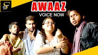 Short Film on Women Safety Awaaz Voice Now. (voice now app)
