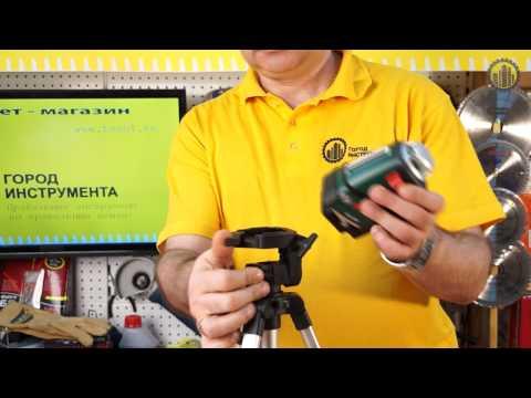 Лазерен нивелир BOSCH PLL 360 Set #XkFcnuJ1Gr8