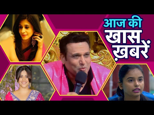 Nach Baliye के सेट पर Govinda ने ली Vishal Aditya Singh - Madhurima की क्लास, TV Top 5 News