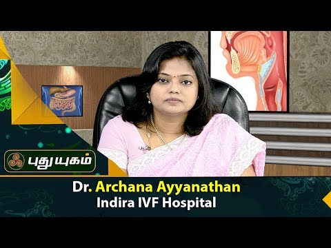 Doctor On Call | 28/10/2017 | Puthuyugam TV