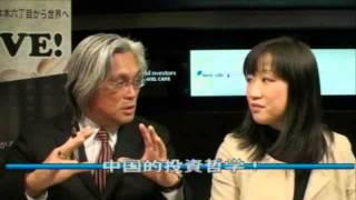 182【ライブ】エジプト ムバラク政権崩壊 2011/02/14放送