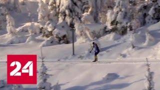 IBU не стал отстранять пятерых российских биатлонистов - Россия 24