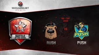Golden Лига. Матч тура №13, RUSH vs PUSH