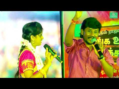 Chinna Machan Song New Version | Senthil Rajalakshmi | G green Channel