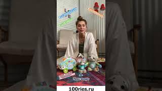 Регина Тодоренко Инстаграм Сторис 13 ноября 2019