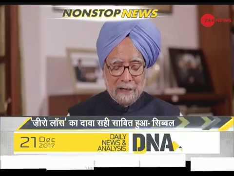 DNA: Non Stop News, December 21, 2017