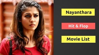 Nayanthata Hits and Flops Movie List | Nayanthara Movies Box office collection | All Movie Review