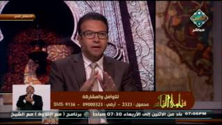 مدير الفتوى يوضح حكم الزيادة في «أشواط الطواف» .. فيديو