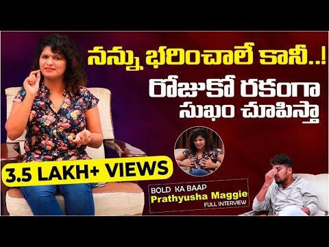 Aruna Reddy 2.0 Fame Prathyusha Maggie Exclusive Full Interv