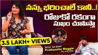 Aruna Reddy 2.0 Fame Prathyusha Maggie Exclusive Full Interview || Socialpost Interviews
