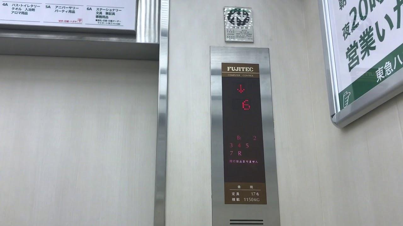 ハンズ 三ノ宮 東急