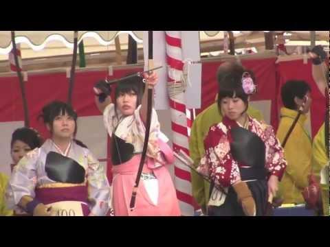 Japanese Archery Fail with cute kimono girl