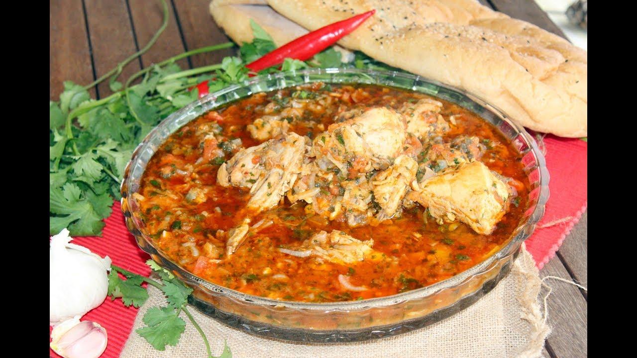 Бесподобная грузинская кухня! Чахохбили из курицы. Домашний ресторан