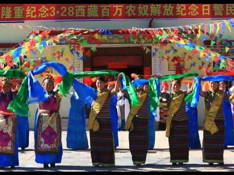 Tibet Marks 57th Anniversary of Emancipation of Million Serfs