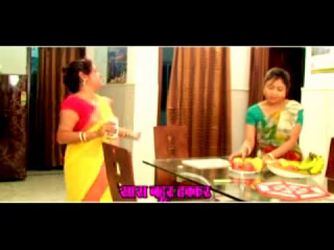 Surjapuri Film Saas bahur tr Promo