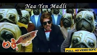 Lucky Kannada Movie - Naa Yen Madli Video Song | Full HD | Yash, Ramya