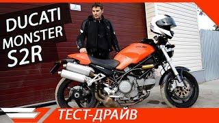 DUCATI Monster S2R 800 | ТЕСТ-ДРАЙВ от Jet00CBR | Обзор мотоцикла