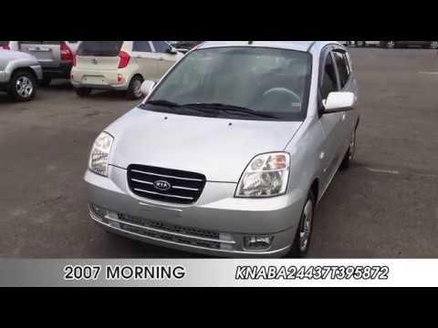 [Autowini.com] 2007 Kia Morning LX 2WD M/T