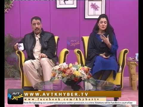 SHEENO MEENO SHOW|Live Comedy Informative Pashto Music Show|AVT Khyber [30-11-2017]