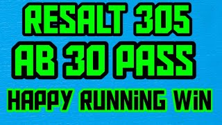 தொடர்ந்து விண்ணிங் 305 MASS WIN HAPPY