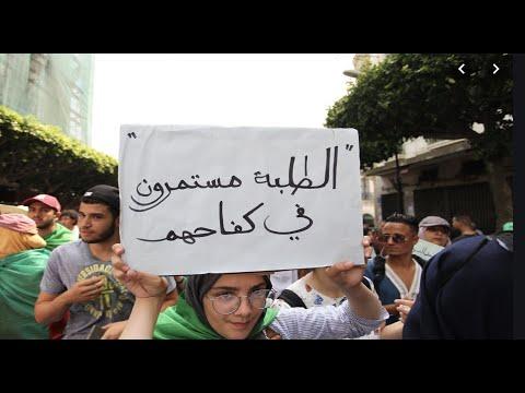 """طلبة الجزائر.. لم يخطئ منْ سماهم """"وقود"""" حراك الكرامة 🇩🇿✌❤️"""