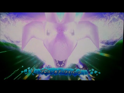 digimon world next order how to get to mugen