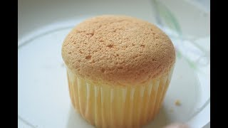 Hướng dẫn làm bánh cupcake bông mịn