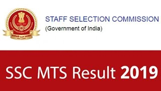 SSC MTS TIER 1 RESULT 2019 RELEASED AT SSC. NIC IN
