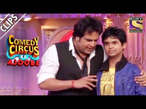 Krushna Sudesh Have A Talented Partner | Comedy Circus Ke Ajoobe