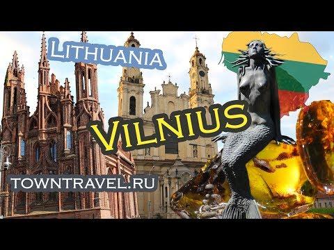 Vilnius, Lithuania 2018 / Вильнюс, Литва 2018
