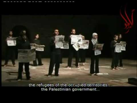 We are the children of the camp / Alrowwad Cultural and Theater Society - Palestine