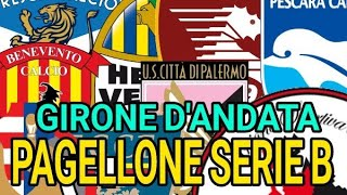 PAGELLONE SERIE B GIRONE D'ANDATA 2018-19