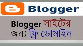 How to set free domain like Dot.TK/dot.ml/dot.cf/dot.ga for Blogger site Free Bangla Tutorial