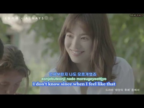 T Yoon Mi Rae- ALWAYS [English Romanization Hangul] Descendants Of The Sun OST Part 1