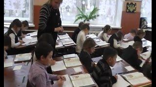 Открытый урок в начальной школе