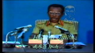 """ History of Eritrea "" 101 Idris Awate and Binamir in Amharic by Mengistu Hailemariam"